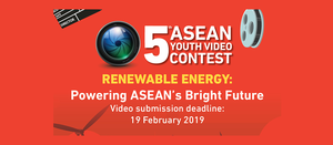 ASEAN video deadline in two weeks