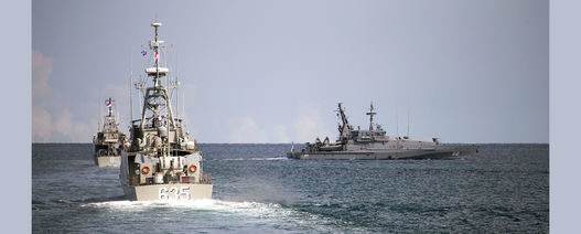 Moves on improving Pacific security